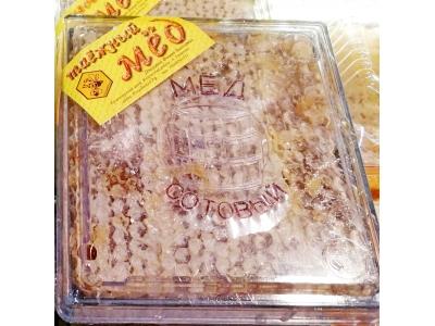 Мёд Таёжный в сотах 1гр - 1,2 руб